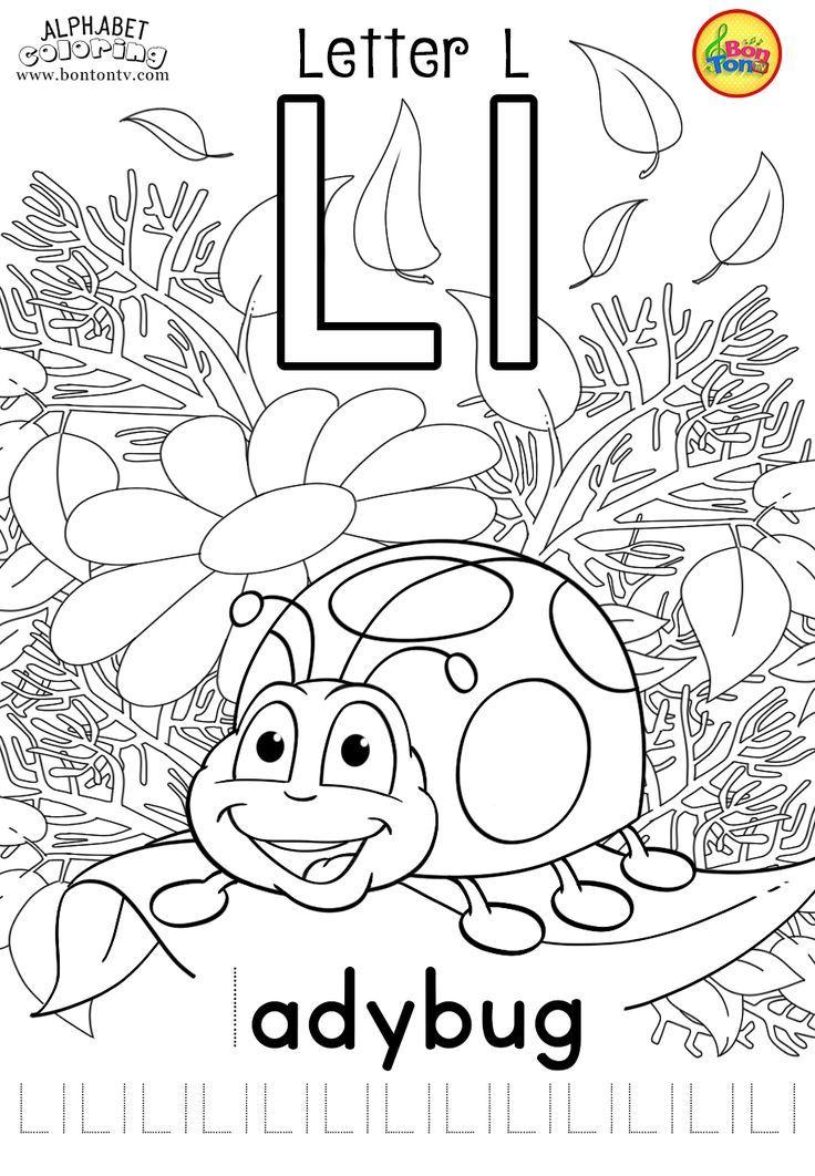 Free Preschool Printables - Alphabet Malvorlagen und ...