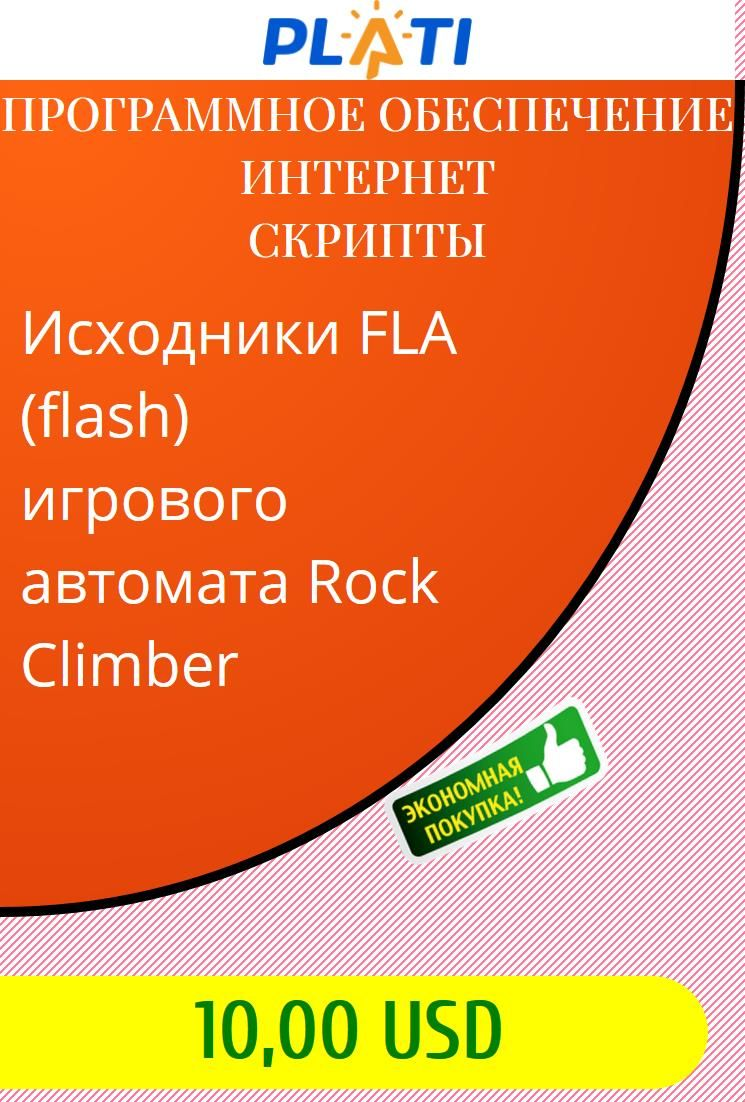 Исходники игр казино flash фильмы онлайн ограбления казино хорошем качестве 2012