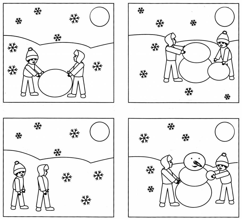 логические картинки что было раньше обычной слабосолёной сельди