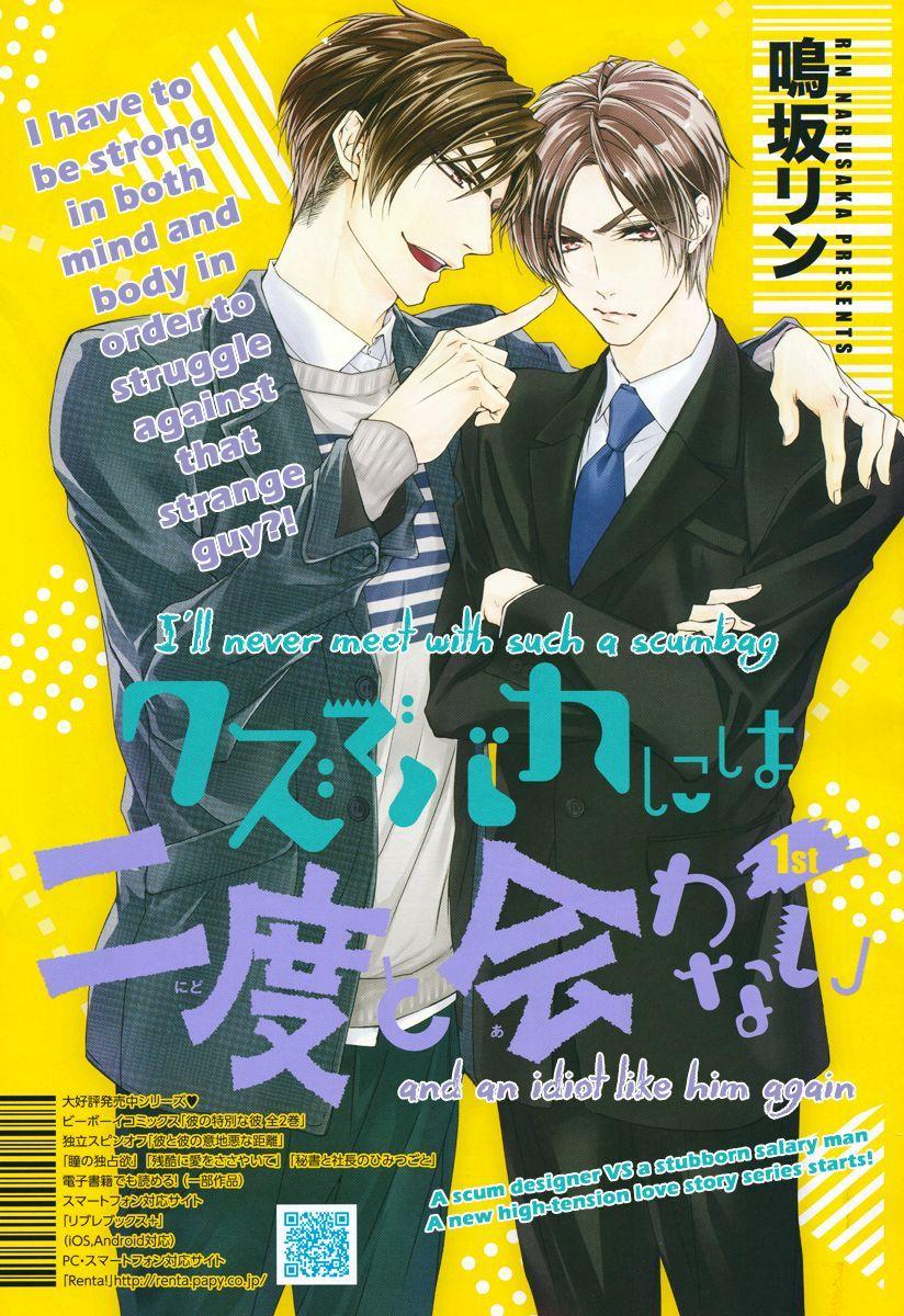 MangaTown Mobile Manhwa, Truyện tranh, Manga