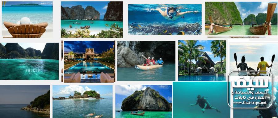 السياحة في بوكيت أهم 13 أنشطة يومية شعبية يمكنك ممارستها في فوكيت تايلاند