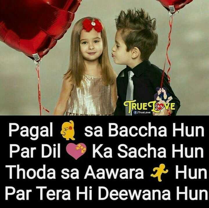 Pin By Gazala Shaikh On Couple Talks Funny Quotes For Kids