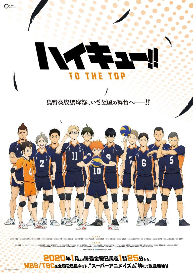 haikyuu season 4 kickoff january 25 premiere new pv casting news haikyuu season 4 haikyuu haikyuu anime