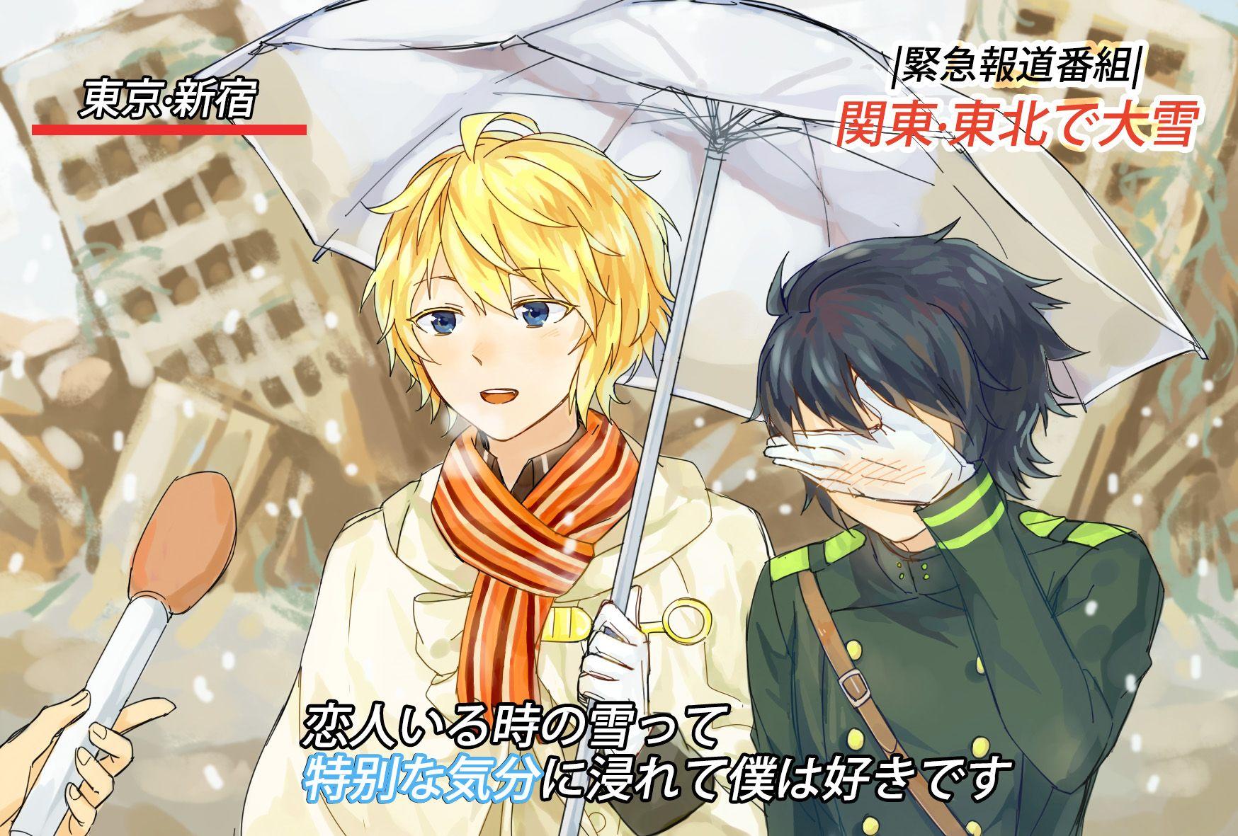 Special Feeling Meme ( Tokubetsu Na Kibun)  Owari No