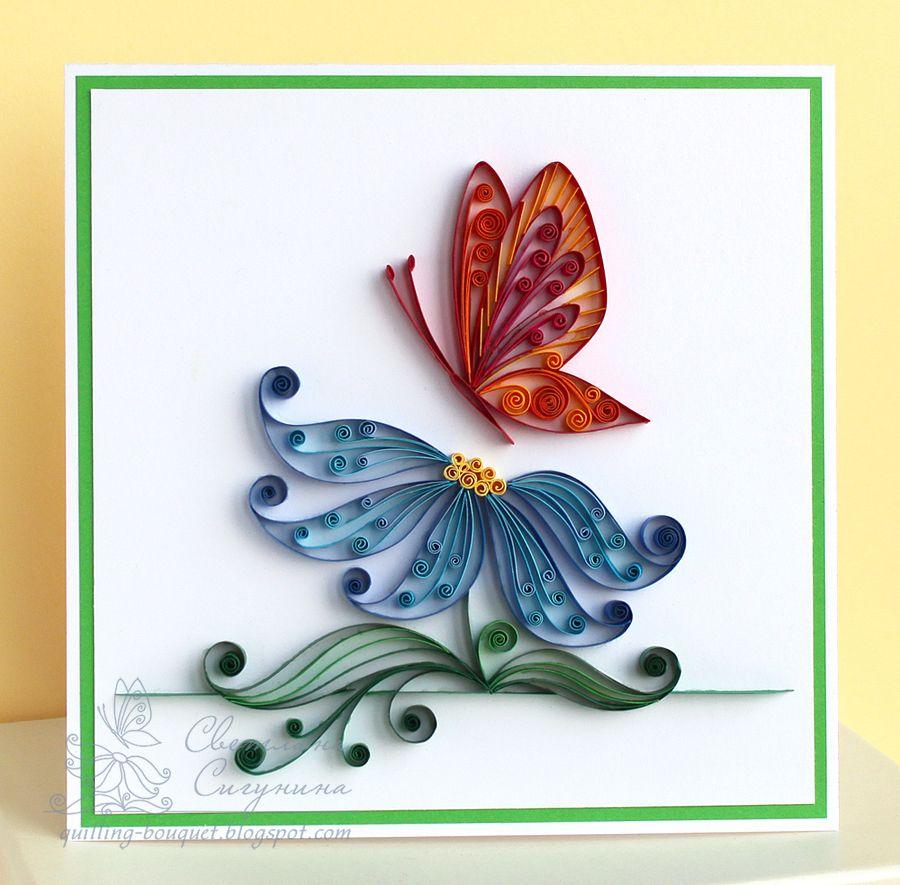 Своих друзей, открытка из квиллинга бабочку