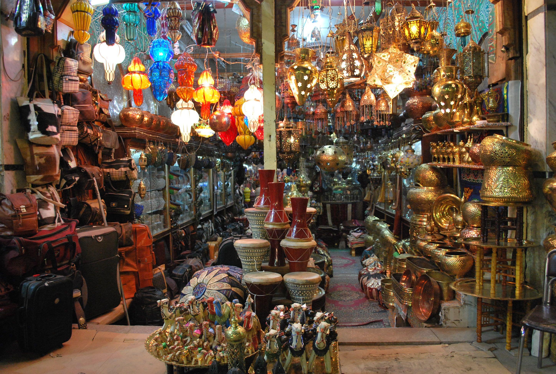 Cairo Online