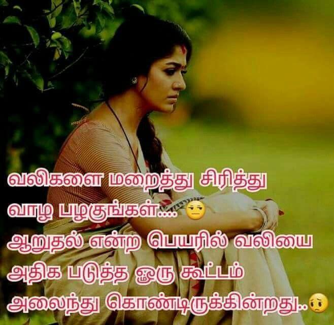 download sudeep hd pics