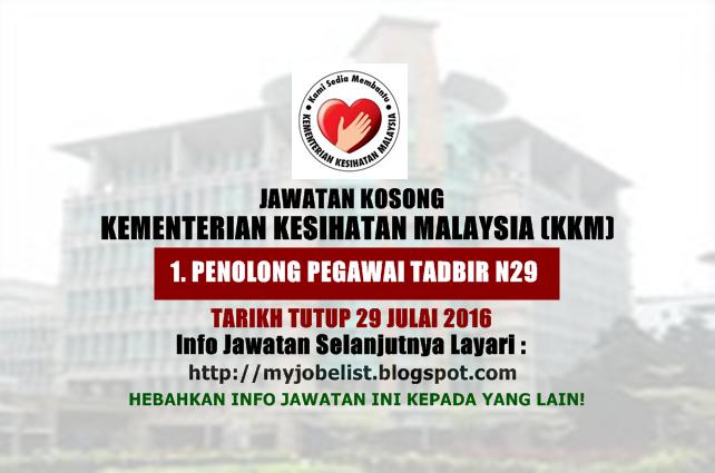 Jawatan Kosong Kementerian Kesihatan Malaysia (KKM) 29