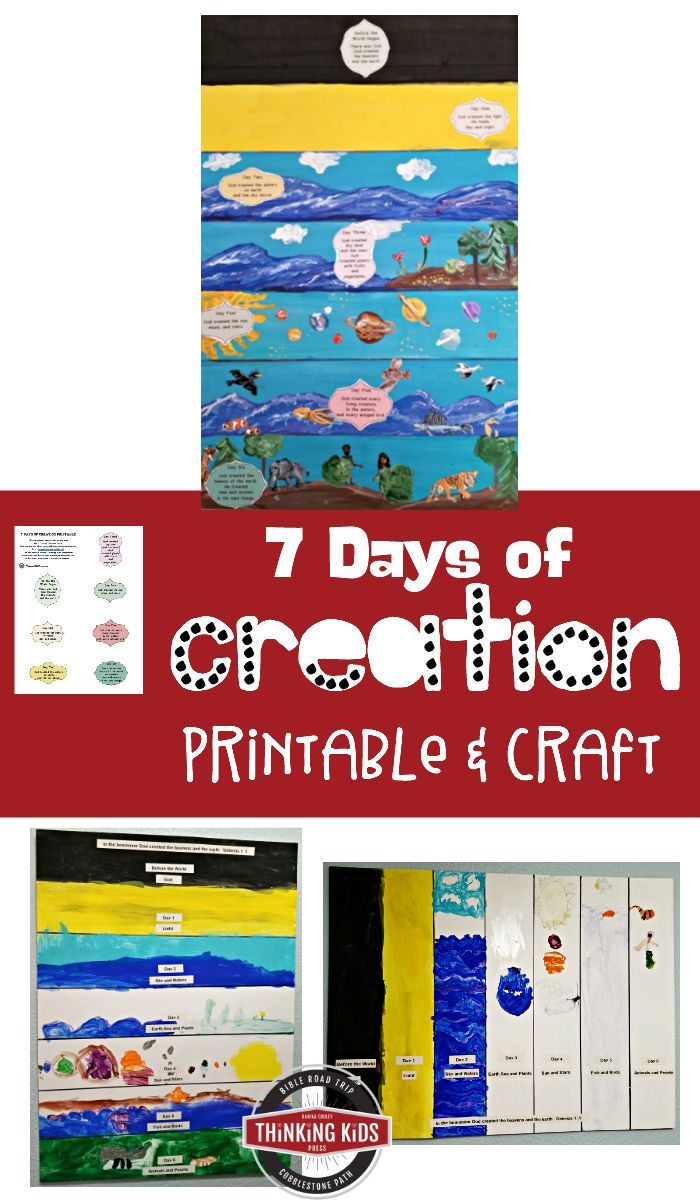 days of creation printable and craft homeschool school and