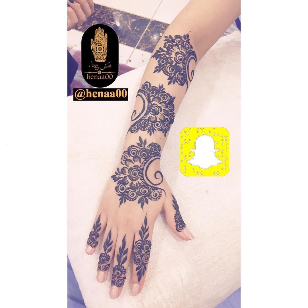 تميزي بأجمل وأرقى نقوشات الحناء والتاتو للحجز والأستفسار واتس اب فقط الرياض 0559314184 حناء حنه Floral Henna Designs Henna Designs Henna Art Designs