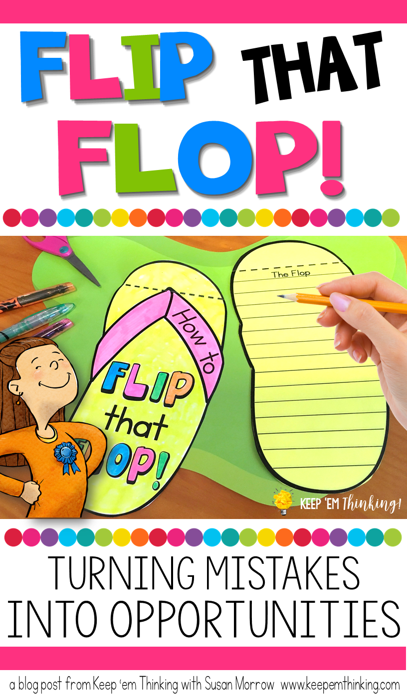 025f53f6b Flip That Flop! Turning Mistakes into Opportunities - This is a great FREE  download to help your 2nd