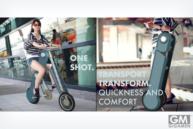 Micro Commuter Bikeは折りたたむ自転車!でも、ただの折りたたみ自転車ではないぞ!