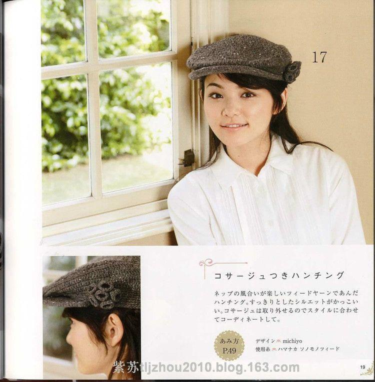 Boina Tejida estilo inglés con adorno - Revista japonesa | punto ...