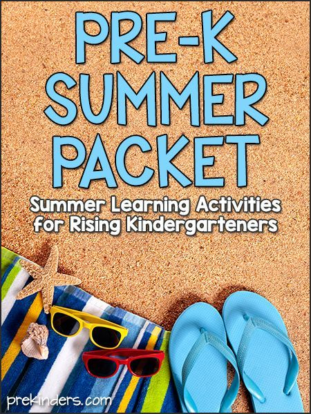 kindergarten summer packet ideas
