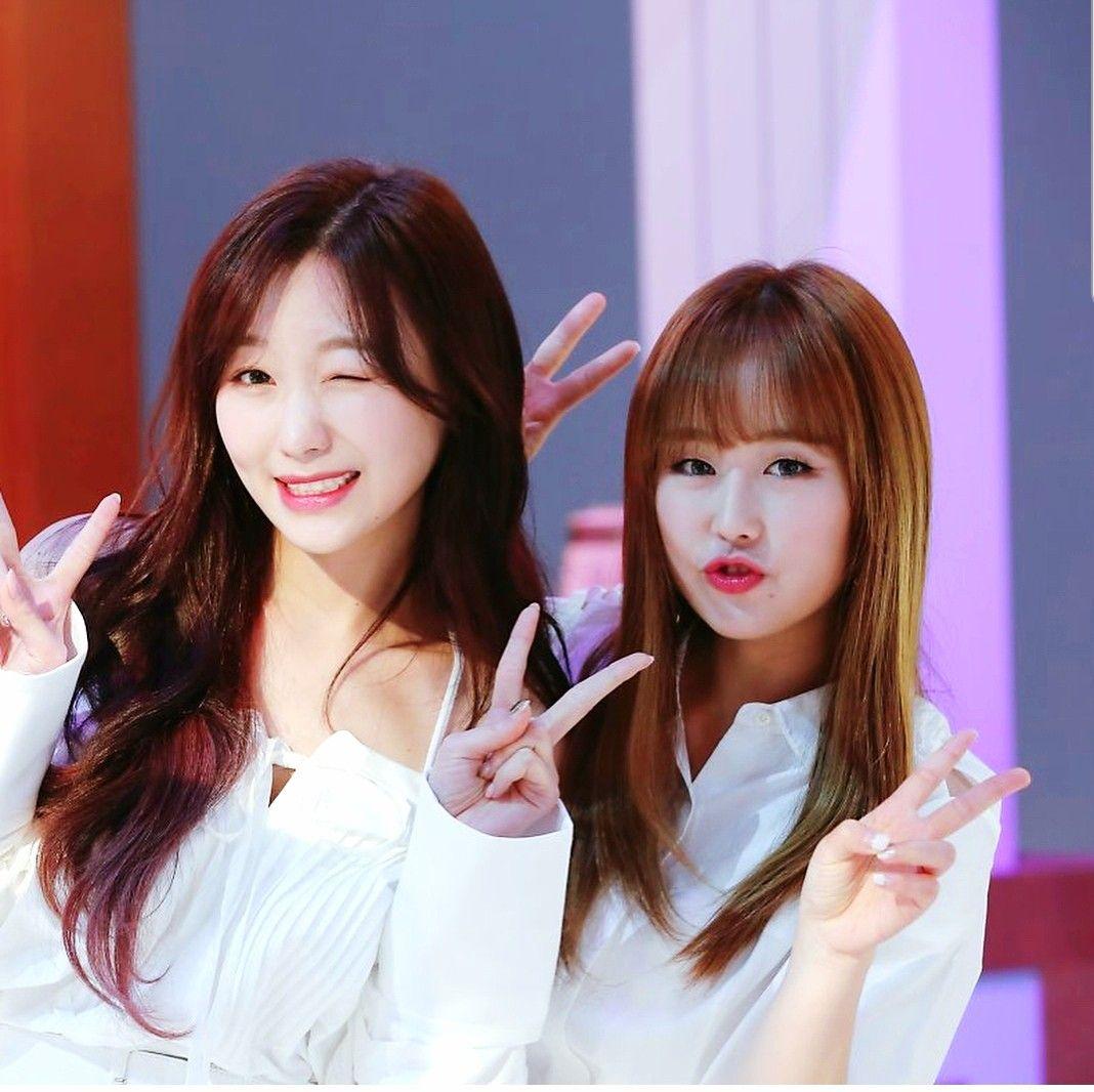 Sujeong Babysoul Lovelyz
