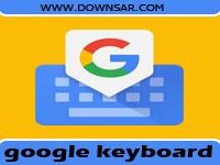 Android تحميل جوجل كيبورد عربي للاندرويد Google Keyboard Arabic تحميل جوجل كيبورد عربي أدوات الاندرويد Gboard Google Gboard اندرويد Keyboard Google