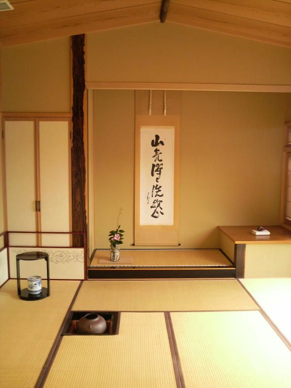 Tatami mats used as building blocks in japanese tea rooms - Tatami japones ...
