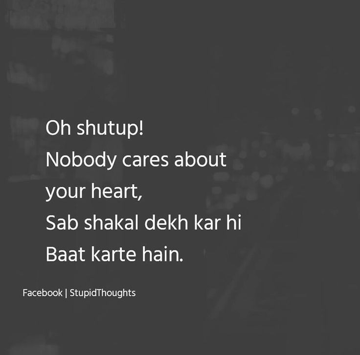 Get Best Flirty Quotes Hindi This Month by Uploaded by user
