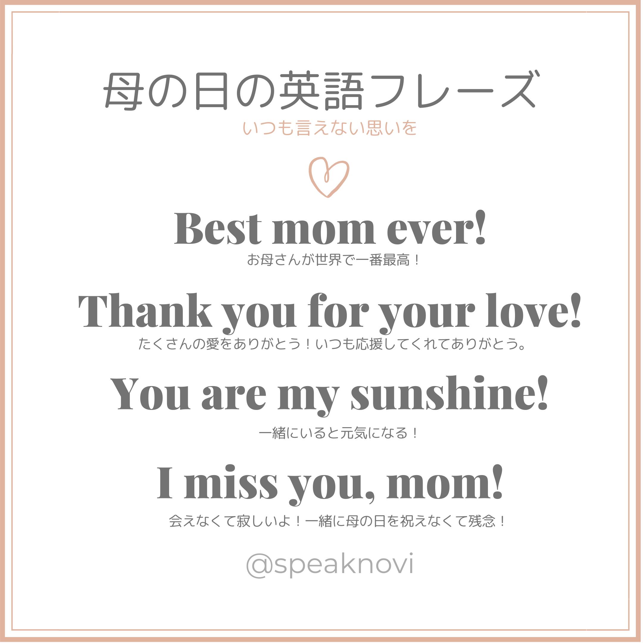 ありがとう 見つけ て くれ 英語 て