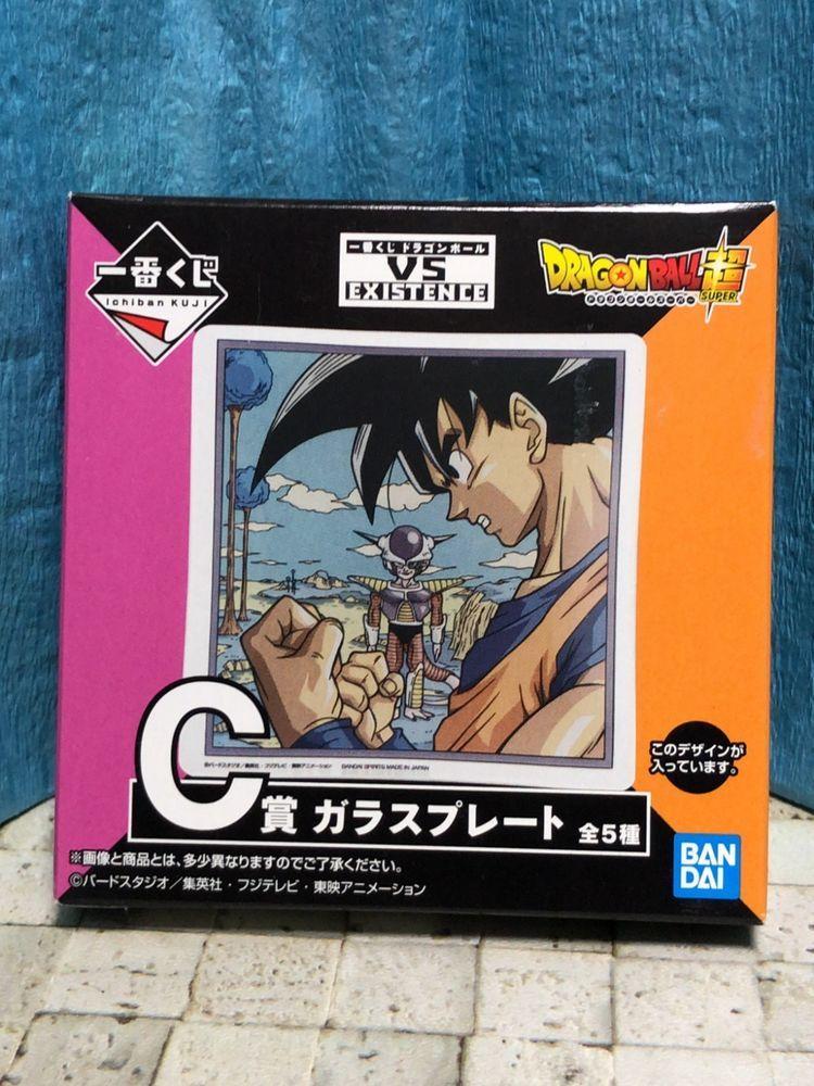Dragon Ball Ichiban Kuji Saiyan G Award glass 4 set BANPRESTO From JAPAN