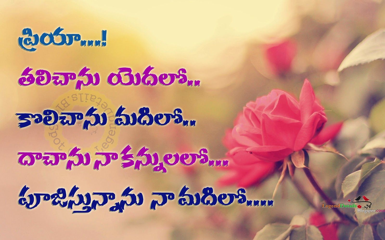 Groovy Telugu Kavithalu On Love Inspirational Quotes Pictures Personalised Birthday Cards Veneteletsinfo