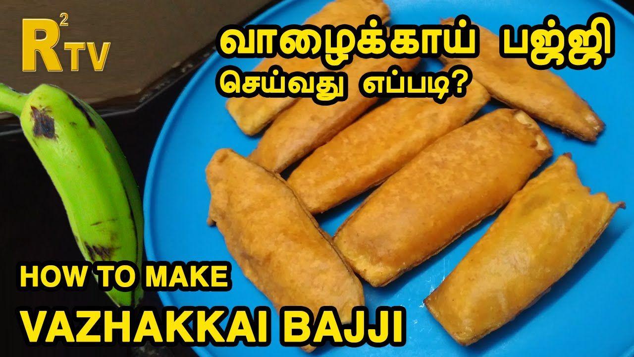 Vazhakkai Bajji Recipes in Tamil ThiruTamizhan YouTube