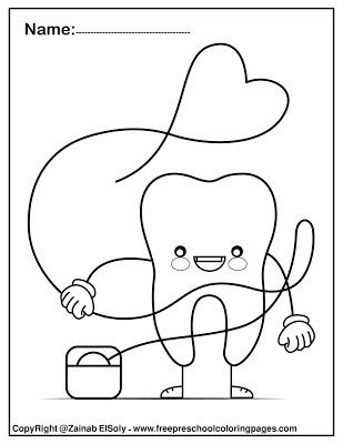 free Dental care cute kawaii coloring pages for kids, Dental care health and brushing chart for preschoolers #dentalcare