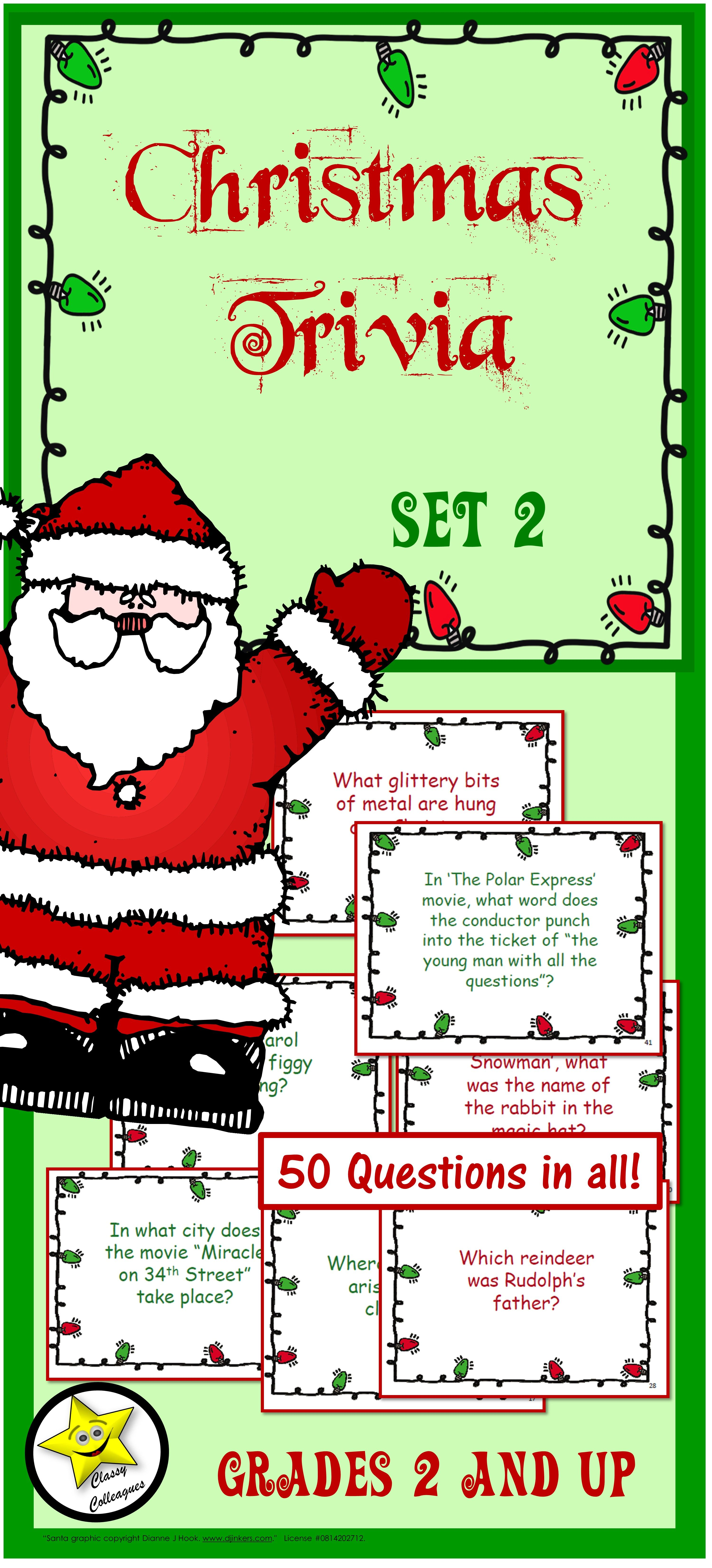 this colorful and fun set of christmas trivia questions will engage you and your students as you learn and recall christmas fun facts - Christmas Trivia Facts
