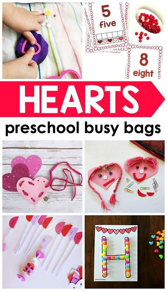 Heart Busy Bags Perfect for Preschoolers! #busybags #preschool #finemotoractivities #heartactivitiesforpreschool #preschoolbusybags