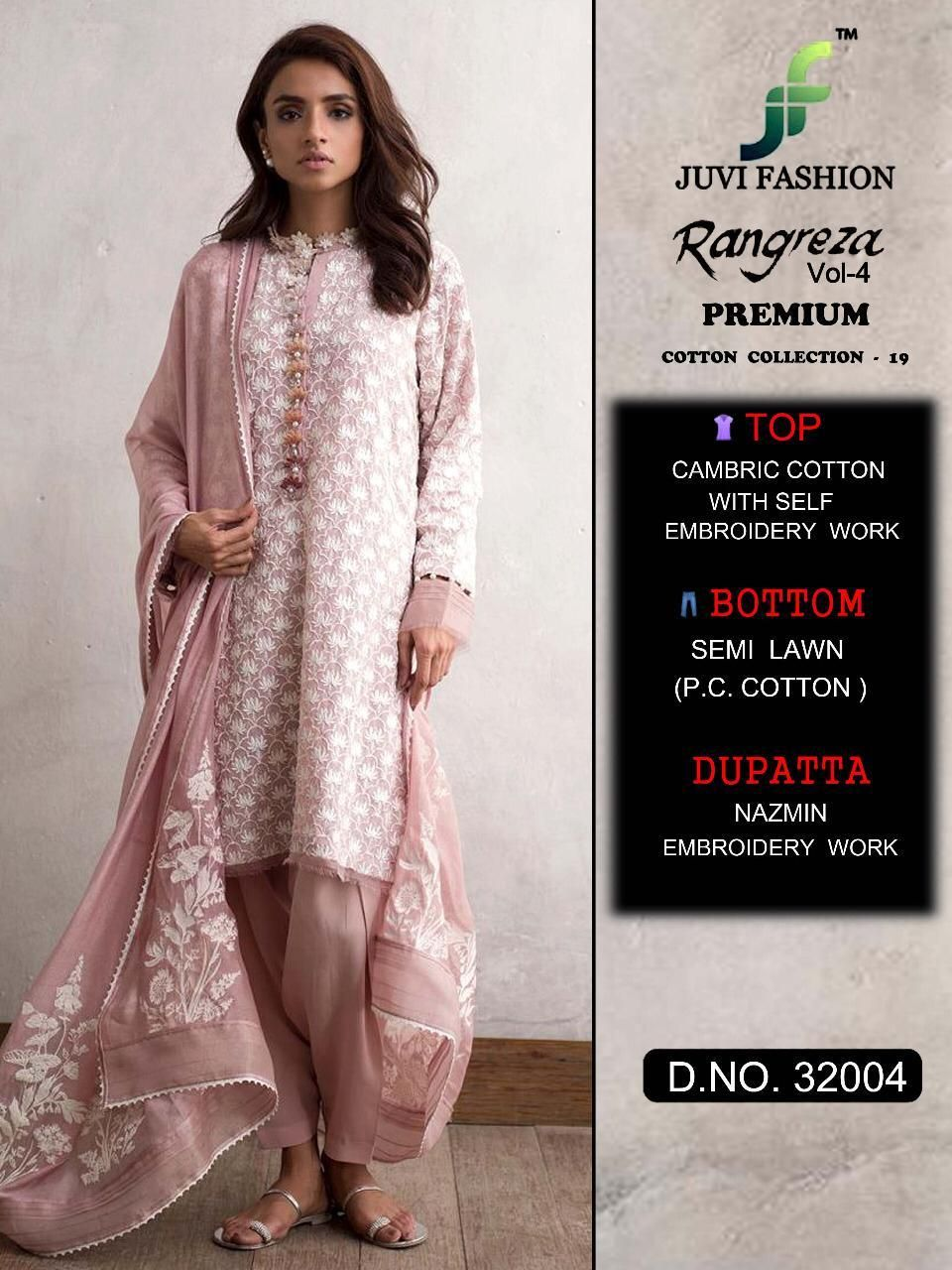 37cfa1d78e Juvi Fashion Rangreza Vol-4 Premium Cotton Collection-19 Dress Materials(6  Pc