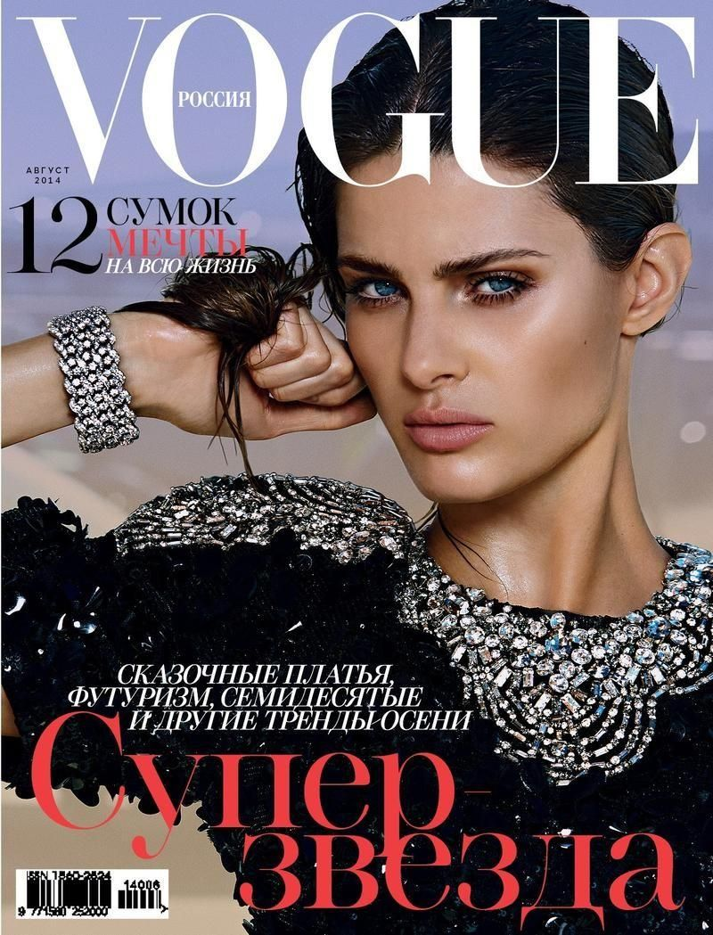 2019 year looks- Fontana isabeli for vogue thailands december issue