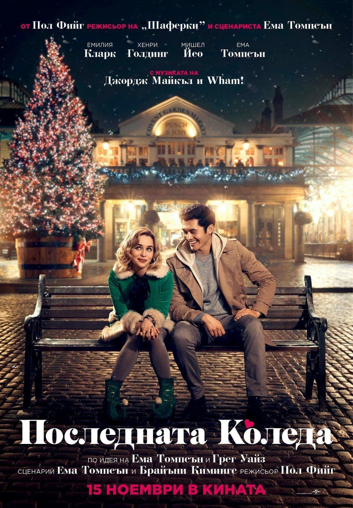 Last Christmas Titta Pa Gratis Filmer Last Christmas Movie Last Christmas Full Movies Online Free