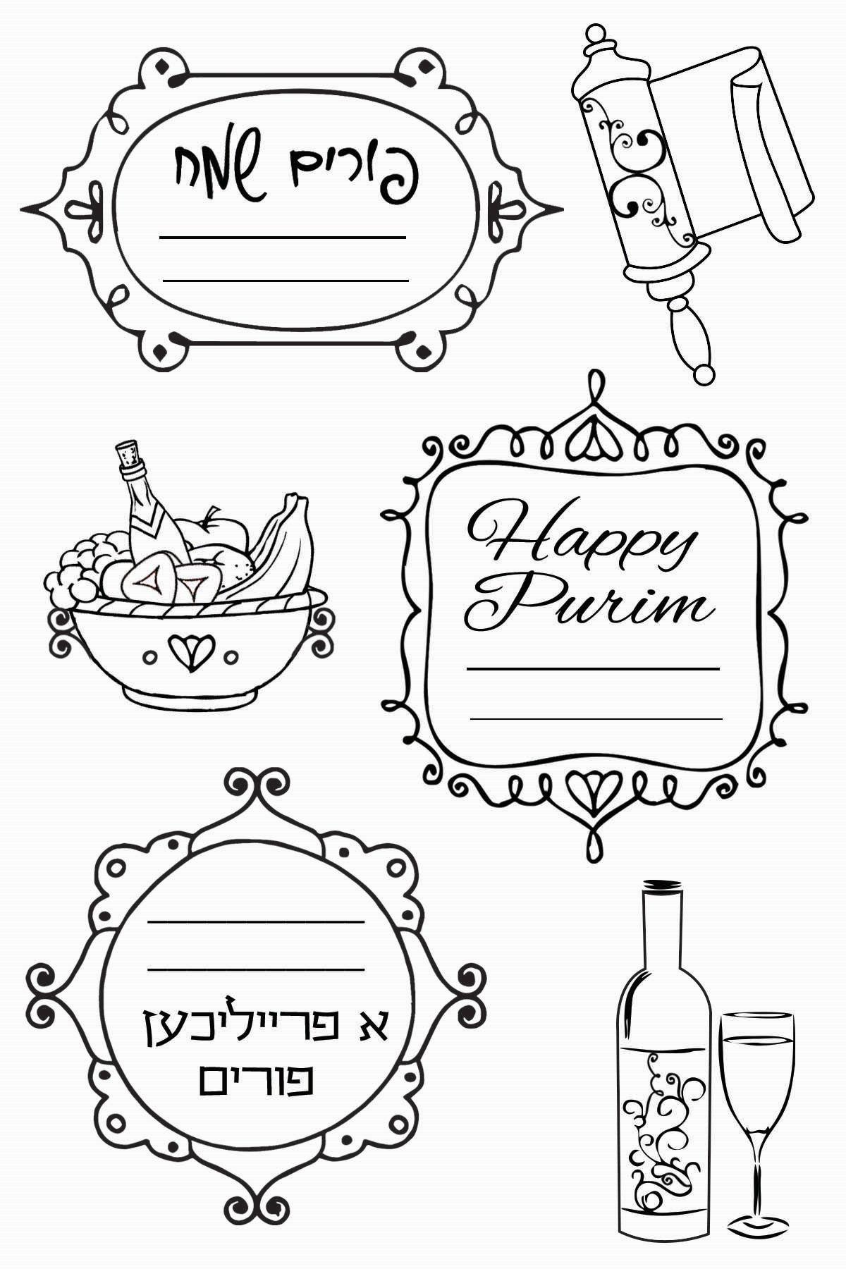 Purim Fun Jewish clear stamp crafting collection www