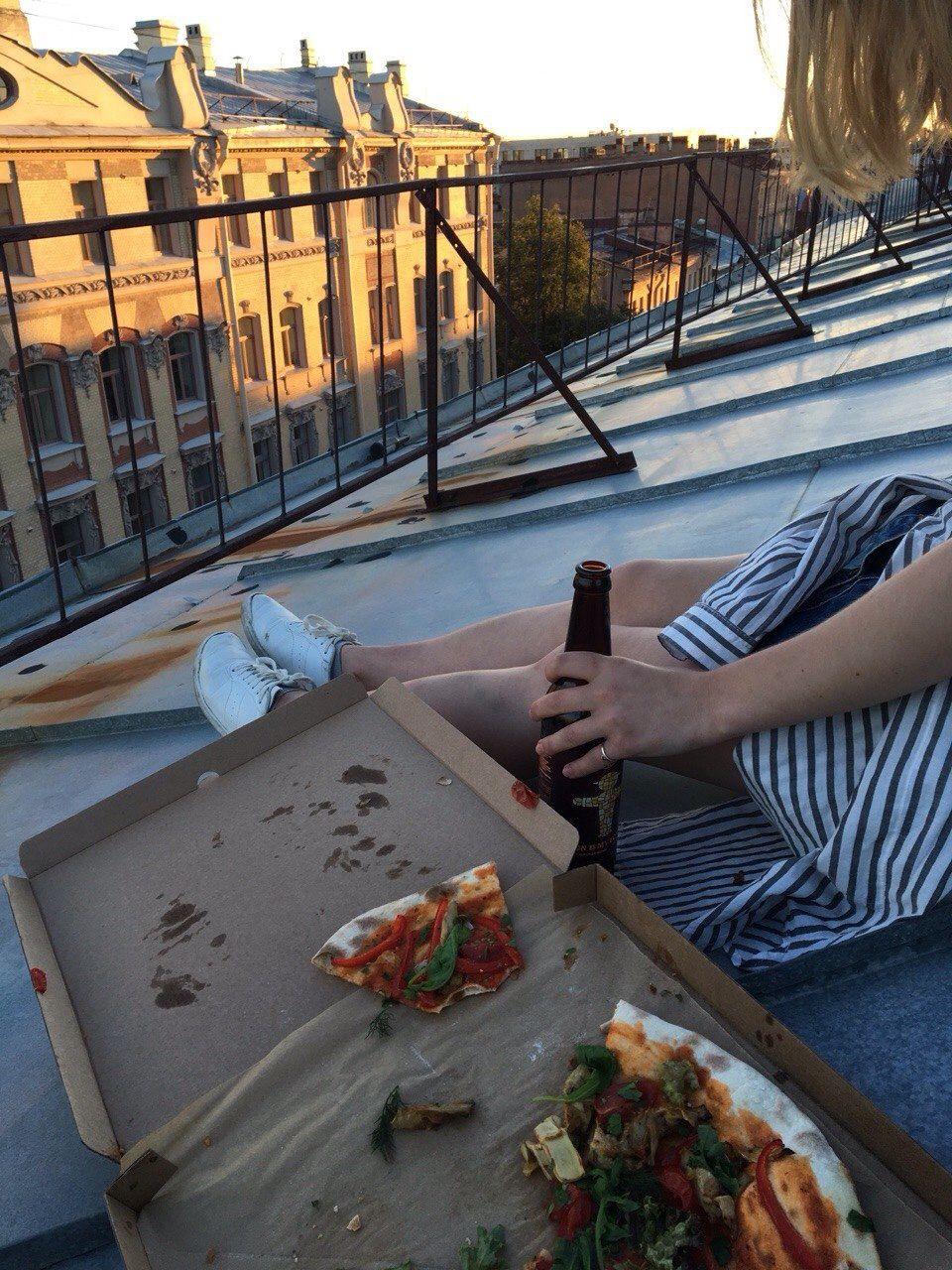 o tal vez pizza en el techo …?! El | por qué no | diviértete | ser un jefe