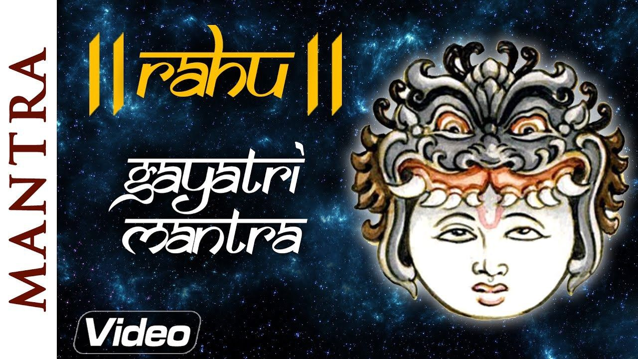 Rahu Gayatri Mantra | Powerful Navagraha Mantra | Navagraha Stotram