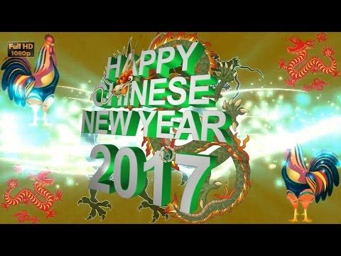 Happy chinese new year 2017rooster greetingschinese well wishes happy chinese new year 2017rooster greetingschinese well wishesdownload chinese m4hsunfo