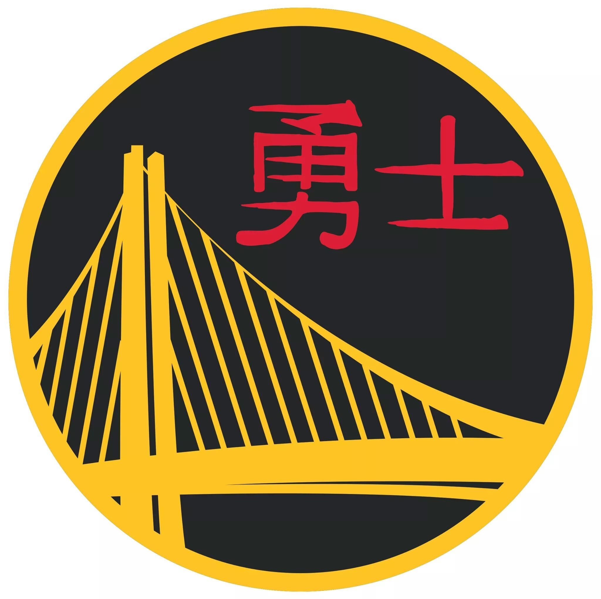 Warriors Year By Year: Chinese New Year Logo