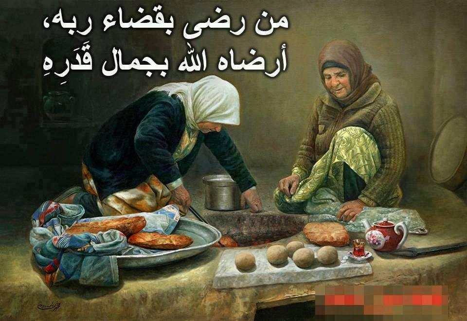 قصص وعبر الإحسان إلى الجار Iranian Art Turkish Art Painting