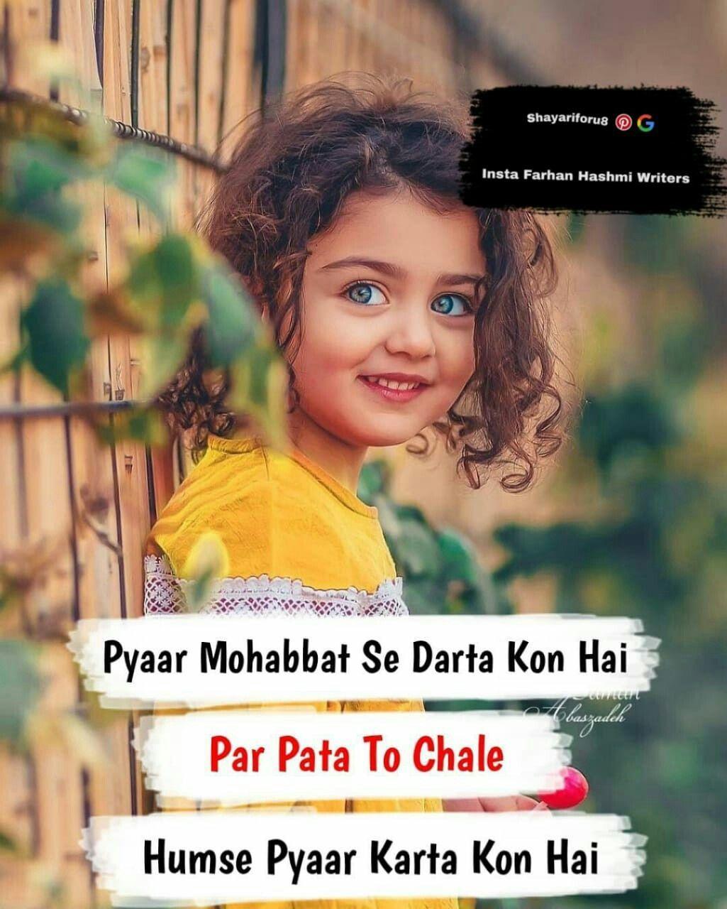 Girl Photo Shayari : photo, shayari, Attitude, Shayariforu8, Shayari, Girls, Baatein, Quotes,, Girly, Funny, Quotes