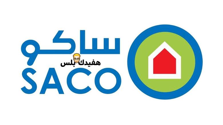 تحميل تطبيق ساكو للايفون Company Logo Allianz Logo Tech Company Logos