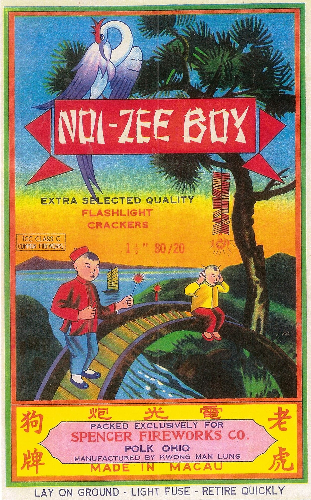 NOI-ZEE BOY Brand Firecracker Label Illustration