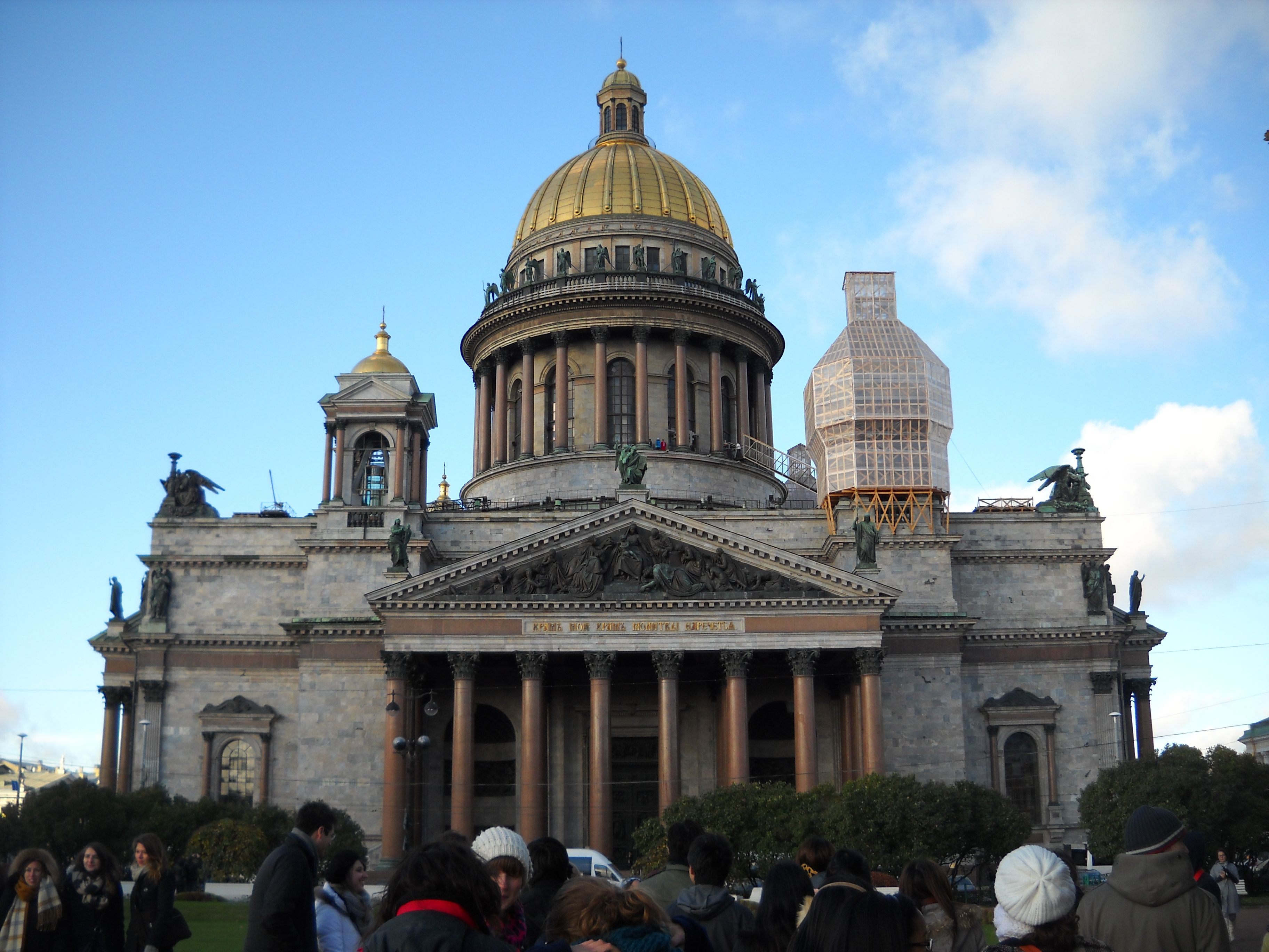 St. Isaac's Cathedral, Saint Petersburg, Russia...it was absolutely beautiful.