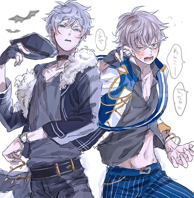 Ensembles stars Koga and Izumi unit outfit switch 애니메이션