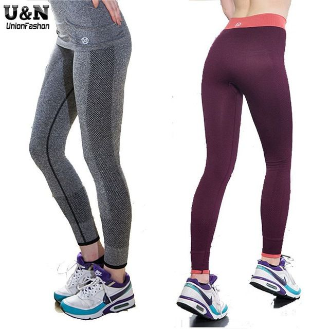 New Move Brand Sex High Waist Stretched Gym Clothes Spandex Womens Sports Leggings Fitness Yoga Pants 12 Colors  Fit 42-68 Kgs
