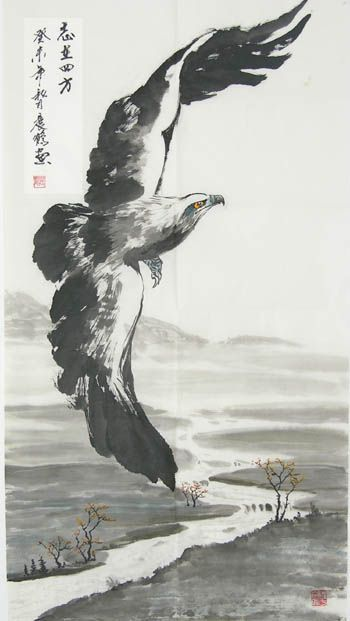 Chinesemagic Com Original Chinese Painting With Artist S