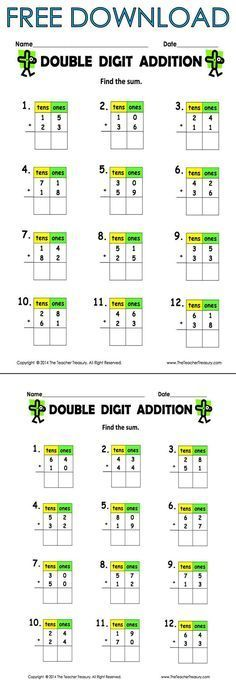 Free Double Digit Addition Without Regrouping 2 Pages