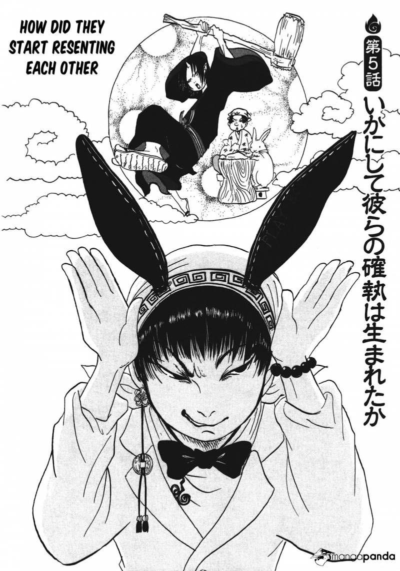 Hoozuki no Reitetsu 5 - Page 2