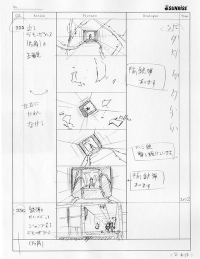 This is a very simple storyboard but i like the amount of detail - sample script storyboard