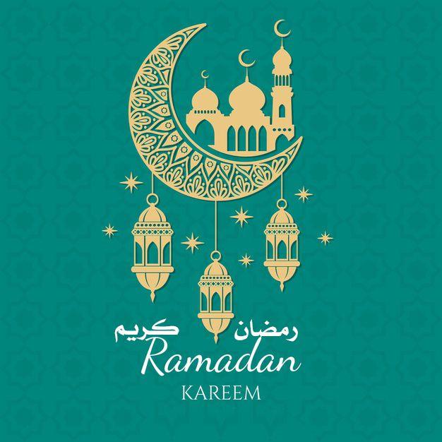 صور على رمضان 2020 عالم الصور Desain Banner Desain Biru