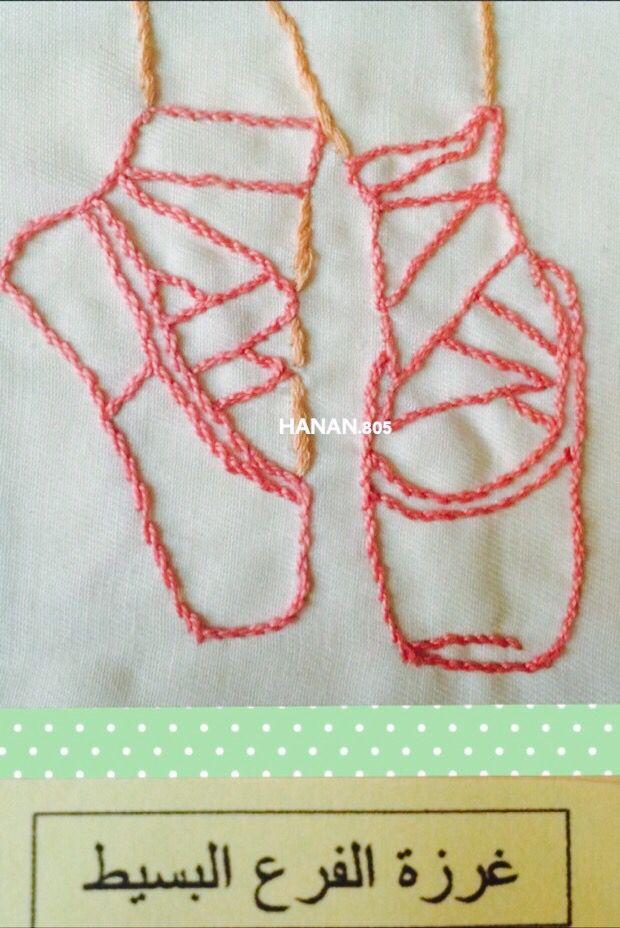 غرزة الفرع البسيط Clothes Hanger Hanger